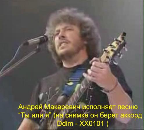 Андрей Макаревич поет песню Солнечный остров